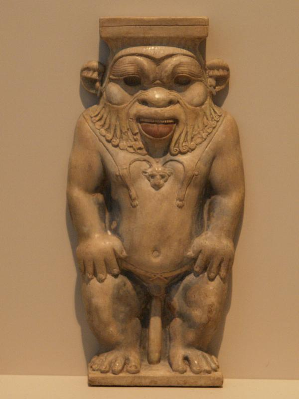 Berlin, Germany: Altes Museum: God Bes