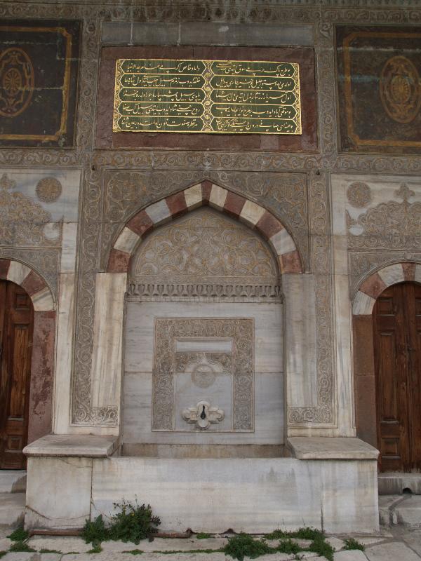 Istanbul, Turkey: Fountain of Sultan Ahmet III: fountain ...