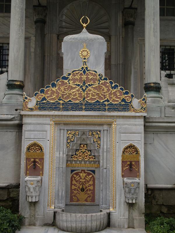 Istanbul, Turkey: Topkapı Palace, Library of Ahmet III ...