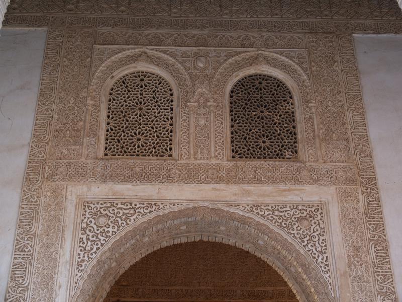 Granada spain alhambra cuarto dorado wall decoration for Alhambra decoration