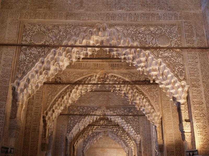 Granada, Spain: Alhambra: Sala de los Reyes, wall decoration and Mocárabe arches